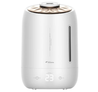 Увлажнитель воздуха Xiaomi Deerma Air Humidifier 5L DEM-F600
